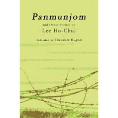 PANMUNJOM and Other Stories by Lee Ho-Chul, translated by Theodore Q. Hughes.
