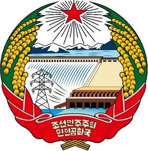 North Korea's Coat of Arms, via Wikipedia.